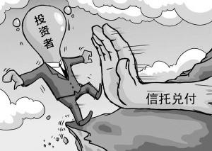 """""""超级星期四""""即将来临 全球投资者心如悬旌"""