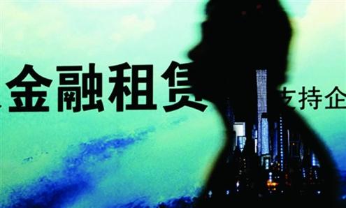 国银租赁(01606.HK)订保理协议