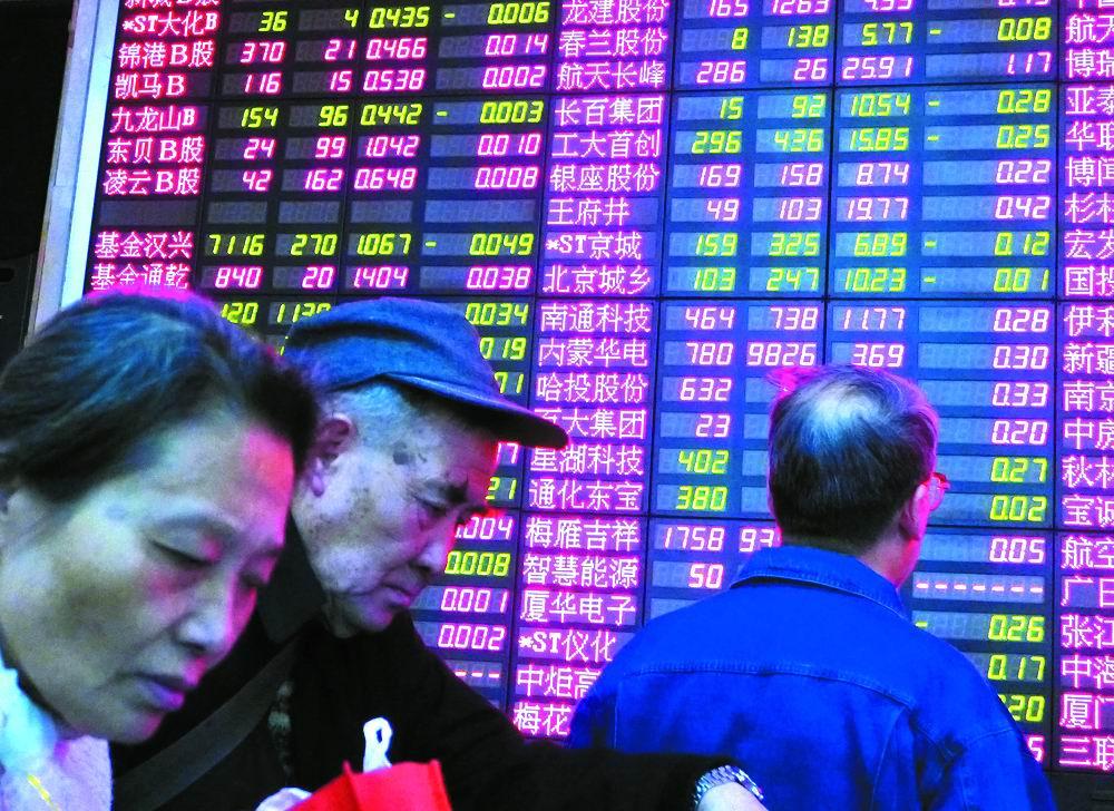 """突发重磅!康美药业""""一夜没了300亿""""后,会计所正中珠江被立案调查!还审计这87家公司-股票频道-和讯网"""