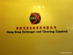 香港交易所向伦交所发出提议 拟与伦交所合并