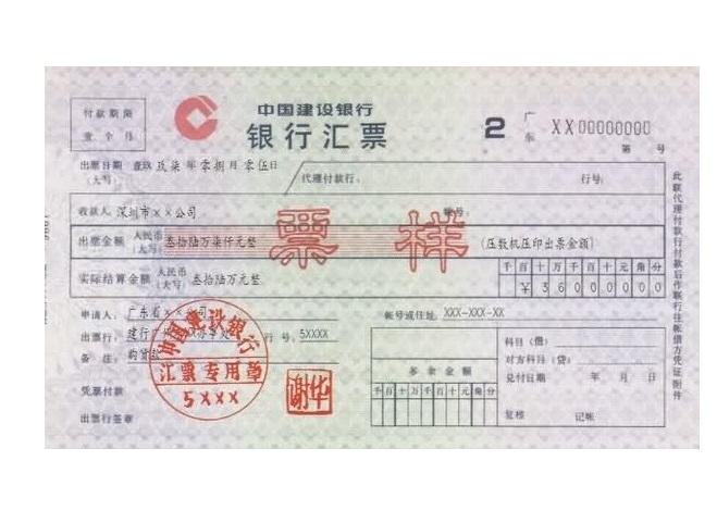 花样年(01777.HK):已到期离岸优先票据无逾期还款