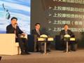 金麟2016第三届量化投资与对冲基金年会