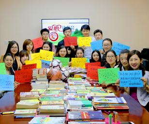 光大永明人寿各分公司积极捐献图书及文体用品天津