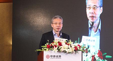 中泰证券首席经济学家