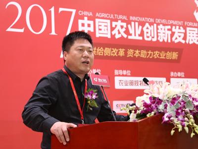 中诚银信控股集团董事长张佩宏
