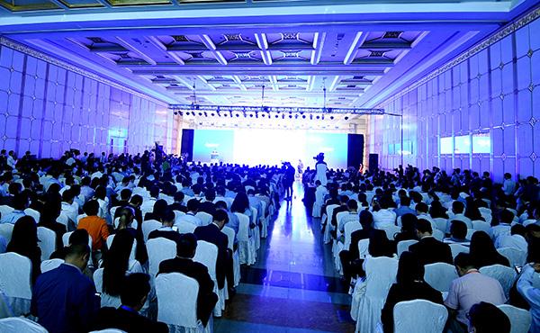 第十四届上海衍生品市场论坛
