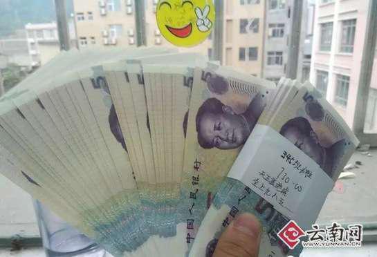崭新连号的5元人民币