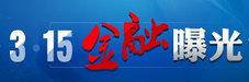 财经中国思