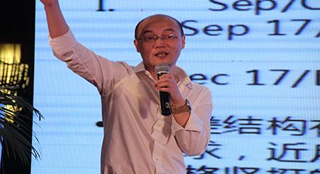 方正物产集团业务发展与研究中心(上海)总经理