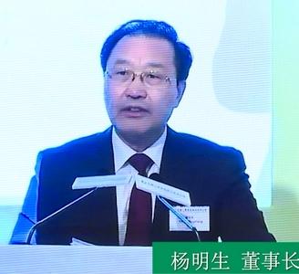 中国人寿2017年中期业绩新闻发布会