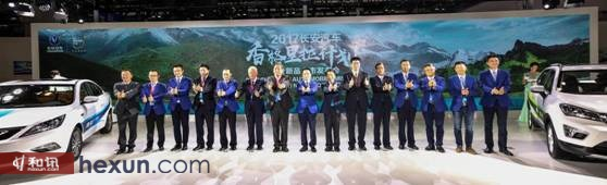"""长安发力新能源 """"香格里拉计划""""全产业链投入1000亿元"""