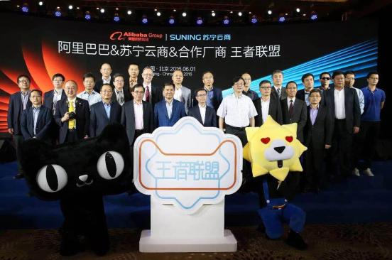 苏宁:用O2O模式服务生产制造企业采购变革