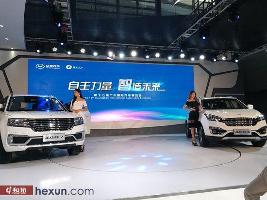 华泰汽车广州发布亮相6款新车 圣达菲7上市6.98万元起