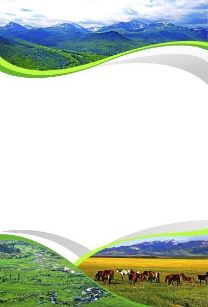 贯彻环境保护税法共建新疆绿水青山