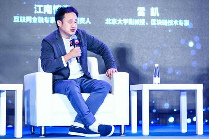 互联网金融专家、自由投资人 江南愤青