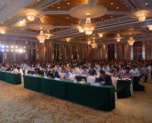 2018中国玉米产业大会