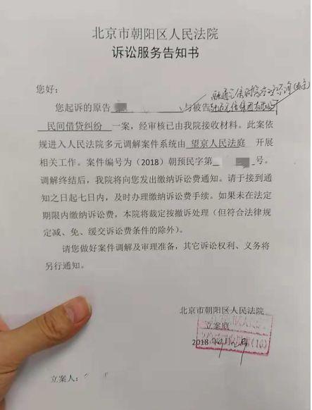 此外,有媒体9月曾报道称,融通汇信的线上网贷平台为阿朋贷。