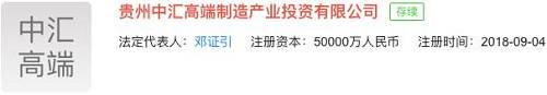 爆料人称,该投资决议被华夏人寿其他股东清新后叫停,并上报监管层汇报,已经受到监管方的关注。