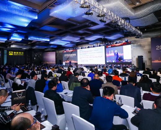 2019年衍生品市场年会