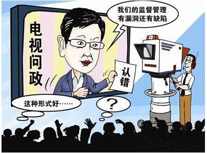 """近来,电视问政节现在再次走进公多视野。电视问政节现在,武汉市坚持了7年。从2011年到2018年,武汉电视问政节现在年中和岁暮各举走一轮。2018年8月8日至10日武汉举走了上半年电视问政节现在,也就是""""期中考"""";下半年武汉电视问政节现在""""期末考""""于12月26日至28日举走,和上半年相通,有三场电视节现在和不悦目多见面。(12月31日《北京青年报》)"""