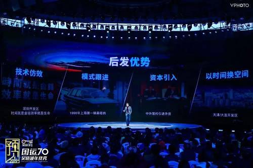 中国制造业、服务业,包括早期互联网走业的发展,是不是都是后发上风的终局?对。但是朋侪们,任何一个事情都有两面性,有后发上风的同时就会有后发劣势。