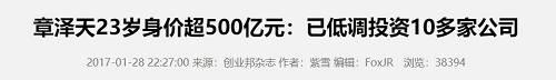 在一档采访节目《遇见大咖》中,刘强东曾表示