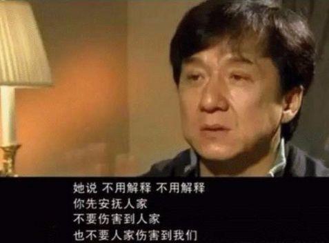 """金马奖50周年的时候,曾邀请林凤娇和林青霞一起搞个""""二秦二林""""再同台。"""