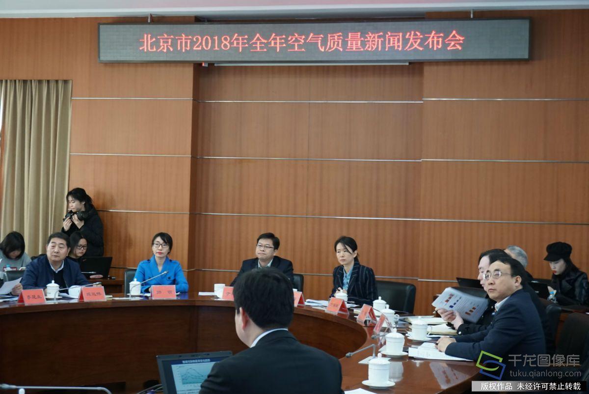 京城快讯|2018年北京PM2.5年均浓度51微克/立方米 蓝天含金量初显