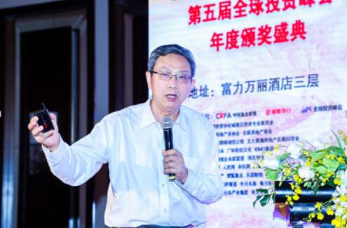 2019首届中国产城融合大会,第九届中国地金联盟年会,第五届全球投资峰会年度颁奖盛典于1月7日在京举行