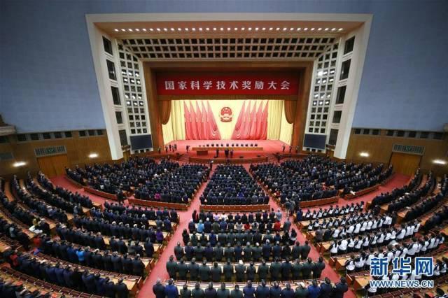 创历史最高!广东45个项现在获国家科学技术奖,这些周围有了新突破