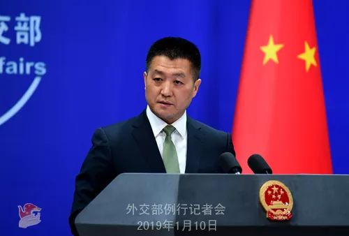 1月10日外交部发言人陆慷主持例行记者会。(中国外交部网站)