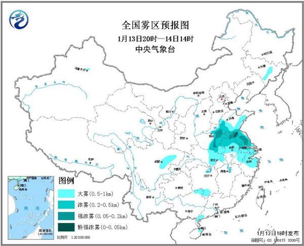 大雾黄色预警 上海江苏安徽等8省市有大雾