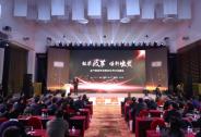 """央广网财经年会在。京举行""""最值得投资者信任的上市。公司""""榜单揭幕上市。公司央广网"""