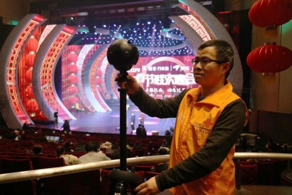 国内首发中国联通5G+8kVR率先走进春晚