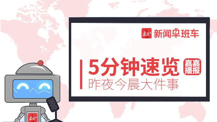 广东外贸规模首破7万亿元【多图】