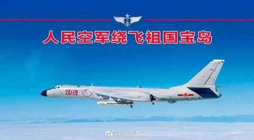 """资料图片:2018年4月26日,""""空军发布""""微博发布人民空军绕飞祖国宝岛照片。"""