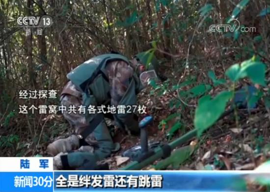 云南扫雷大队四分队战士 唐世杰:全是绊发雷还有跳雷,下面还有一堆。