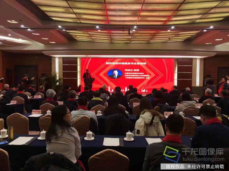 中国老年健康研究报告:快速老龄化将导致慢性非传染病负担增加