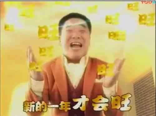 19岁败光1个亿,却靠卖年货逆袭成首富!一年狂赚364亿!
