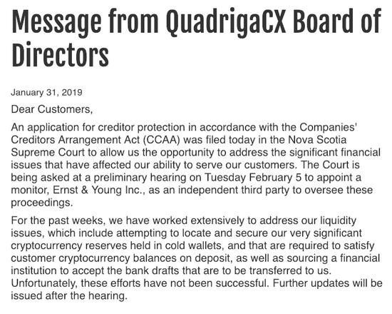 """Jennifer Robertson 还向法院表示,交易所迫切需要暂停诉讼程序,这将使Quadriga CX及其承包商有更多的时间来寻找任何可用的加密货币,并就Quadriga CX可用的银行汇票进行谈判。她认为,该交易平台可能具有重大价值,如果交易所被起诉,这个价值可能会降低。"""""""