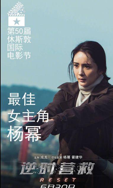 """其次,查遍北京国际电影节官网,除了上述新闻信源,并没有发现""""北京国际电影节原创单元最佳女主角""""这一奖项。"""