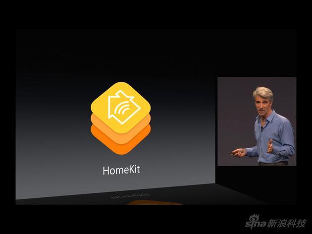"""白菜彩金网址大全4001的HomeKit概念早在2014年就公布了,但目前状态是""""起了个大早赶了个晚集"""""""