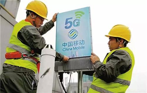 河南移动5G试验站已在全省18地市全面建成开通