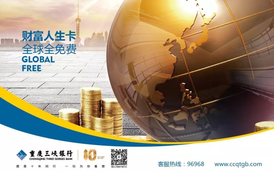 在最高人民法院,富滇银行重庆分行与商社电器过招