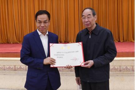 李河君任工商联咨询委员 建言非公经济发展