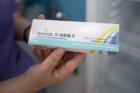 美国默沙东公司的九价疫苗。
