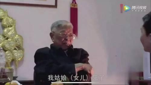 新闻 和讯名家 > 正文    褚时健在时任云南省委副书记令狐安家里