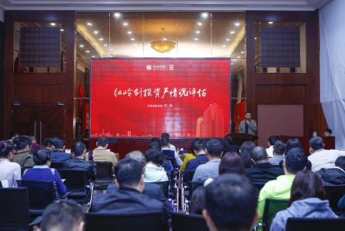 红岭控股于3月10日召开红岭投资者交流会(深圳站)