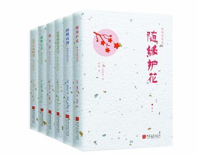 主要包括推理小说和中国历史小说