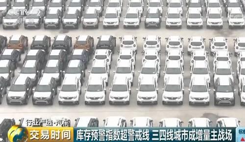 51进口车销售平台首席运营官 张磊:起步售价是149800元,平行进口车之前的价格都是在40万以上,算是非常亲民的。虽然整个国内的汽车交易量,市场是在走下行,但在某些区域汽车市场是在往上走的,像在国内的三四线的城市,很多消费者的需求还是蛮多的。